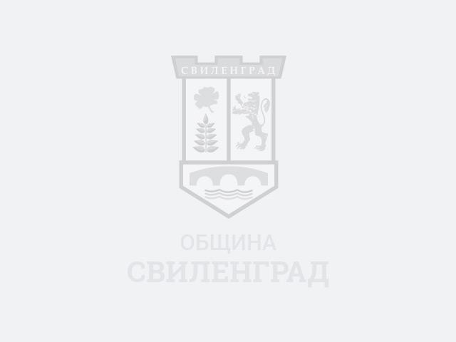 Важни дати от природозащитния календар на България и Европейския съюз